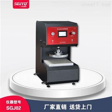 SGJ02气动取样器