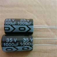 MKP1847beyschlag 电容器