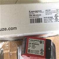 德国LEUZE叉式光电传感器,中文资料
