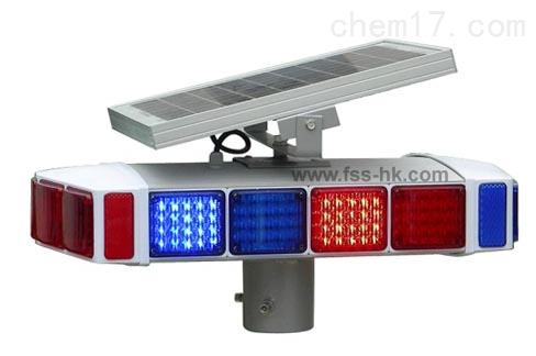 星盾LED-358-Solar短排灯车顶磁力警示灯