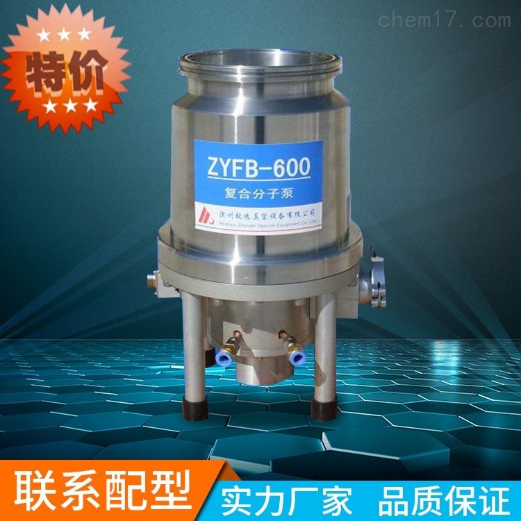 复合分子泵 抽速大 压缩比高 超高真空