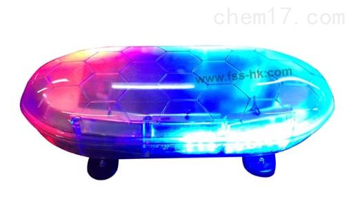 星盾LED-818M短排灯车顶磁力警示灯
