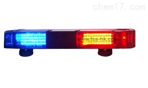 星盾LED-870L短排灯车顶磁力警示灯