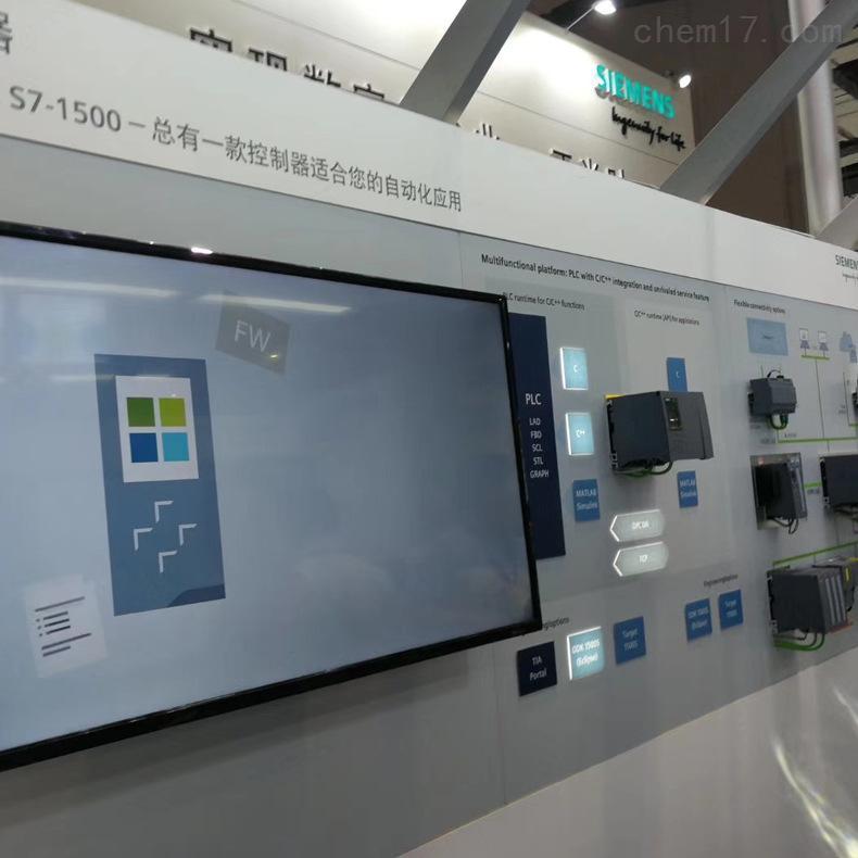 西门子CPU模块6ES7515-2AM01-0AB0