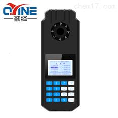 便携式精密浊度仪QY-TU202D