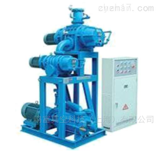 真空泵机组生产厂家