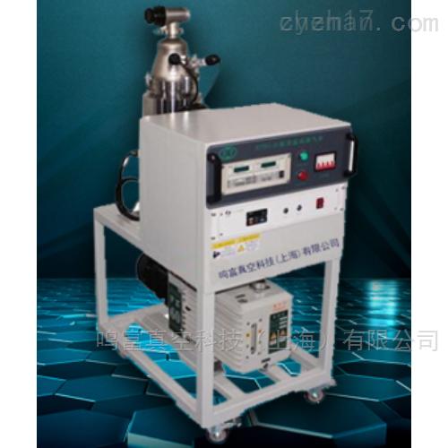 杜瓦瓶罐分子泵机组生产厂家