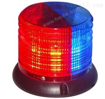 星盾LED-16爆闪灯车顶磁力警示灯