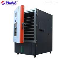 Y-ZD恒温湿热交变试验箱 恒温恒湿循环测试箱