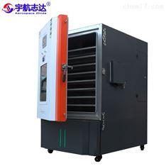 電池高低溫防爆箱 多層濕熱交變循環測試箱