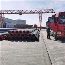 管徑630鋼套鋼熱水蒸汽保溫管