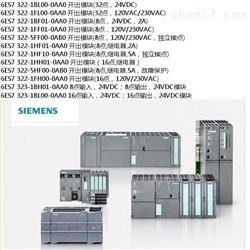 西门子PLC模块6ES7550-1AA00-0AB0