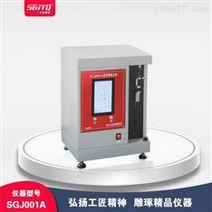 电子单纤维强力机(手动夹具)