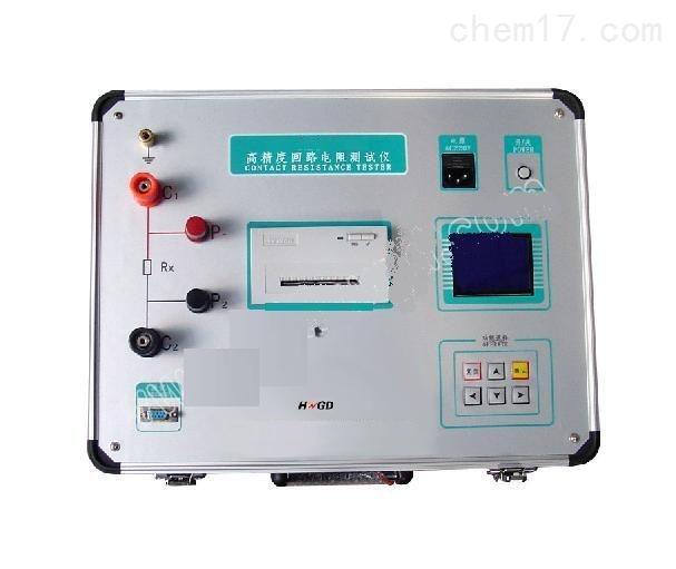 高精度回路电阻测试仪  厂家