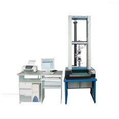 电子万能试验机(安全带静态负荷试验)