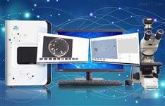 生物综合分析联用仪