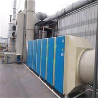 可定做芜湖注塑机废气处理设备专业生产商