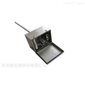 SD200箱式探头 烟气监测系统部件 水泥厂气体监测