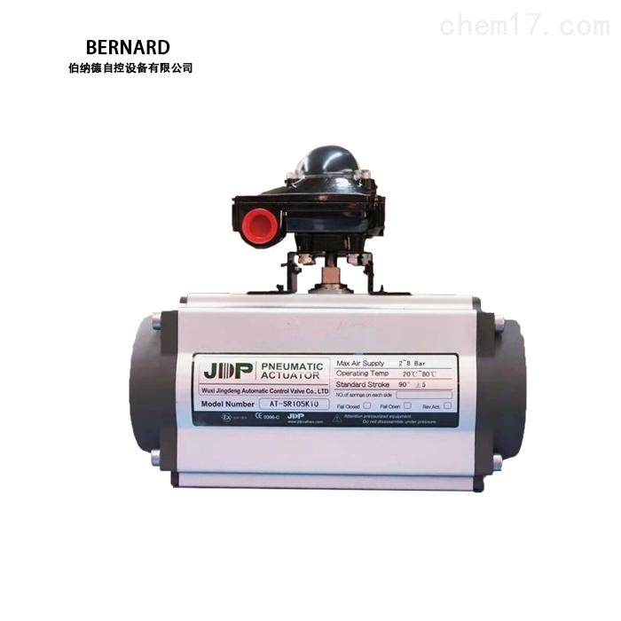 天津廠家推薦伯納德開關型閘閥氣動執行器