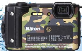 Excam1601本安型防爆数码照相机加版