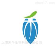 H0275糖链24-2(CA242)活性蛋白