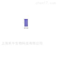 H0276糖链抗原19-9 (CA199)活性蛋白