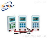 HG-6802电机故障测振诊断仪