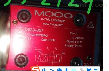 华东区代理MOOG伺服阀D633-657 R12KO1M0