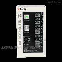 ACX10A-YH安科瑞智能充电桩