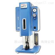 mini AV-LT低温用小型自动运动粘度计