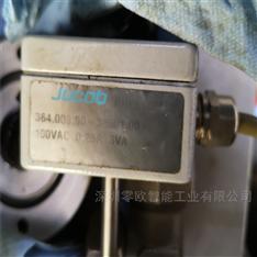 JACOB液位传感器364.003.00