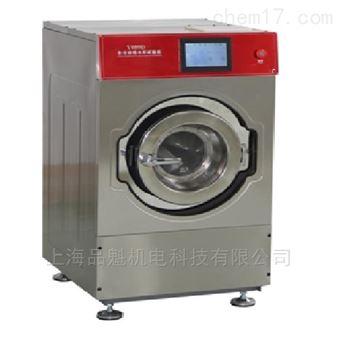Y089D全自动缩水率试验机A2型 GB/T8629