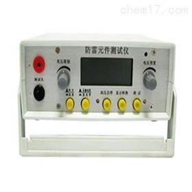 10KV*防雷元件测试仪