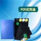 A型流感病毒通用型核酸检测试剂盒说明书