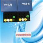 转基因玉米品系Bt176核酸检测试剂盒价格