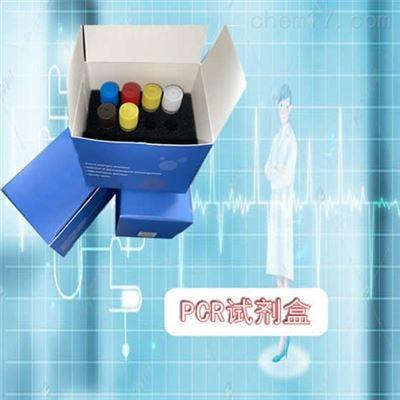 水牛源性成分核酸检测试剂盒价格