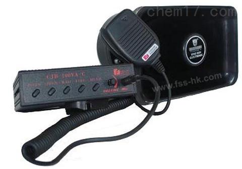 星盾XD-100A电子喇叭控制器手柄喇叭