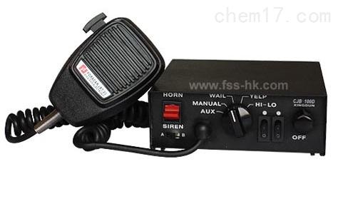 星盾CJB-100D警报器控制器手柄喇叭