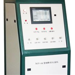 管材耐压爆破试验机厂家直供|价格|性能
