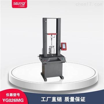 YG026MG电子强力机(双立柱,气动)