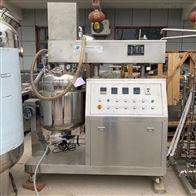 二手ZJR-100型真空均质乳化机