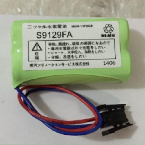 S9765UK电池CS1000日本横河YOKOGAWA应用