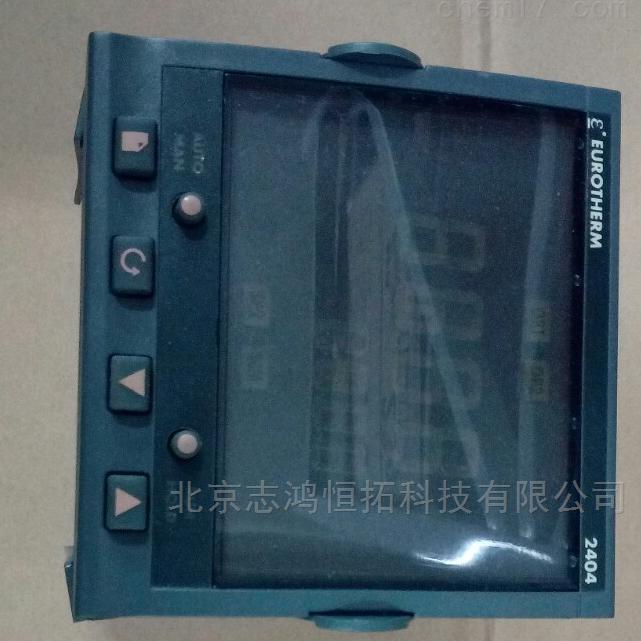 eurotherm  温控器