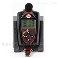 美国3M  EDGE5 无线噪声剂量计 70~140dB
