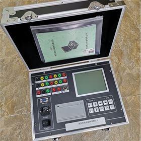 推荐便携式 高压开关机械特性测试仪
