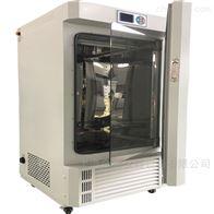 MJ-100小型霉菌培养箱