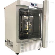 小型霉菌培养箱