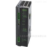 NT524 24Vfg elektronik 电源