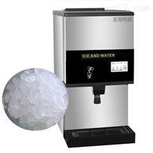IMBS-150自取式冰水一体机
