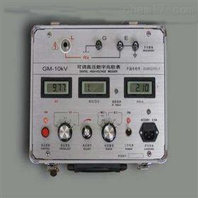 推荐30A数字式 接地电阻测试仪